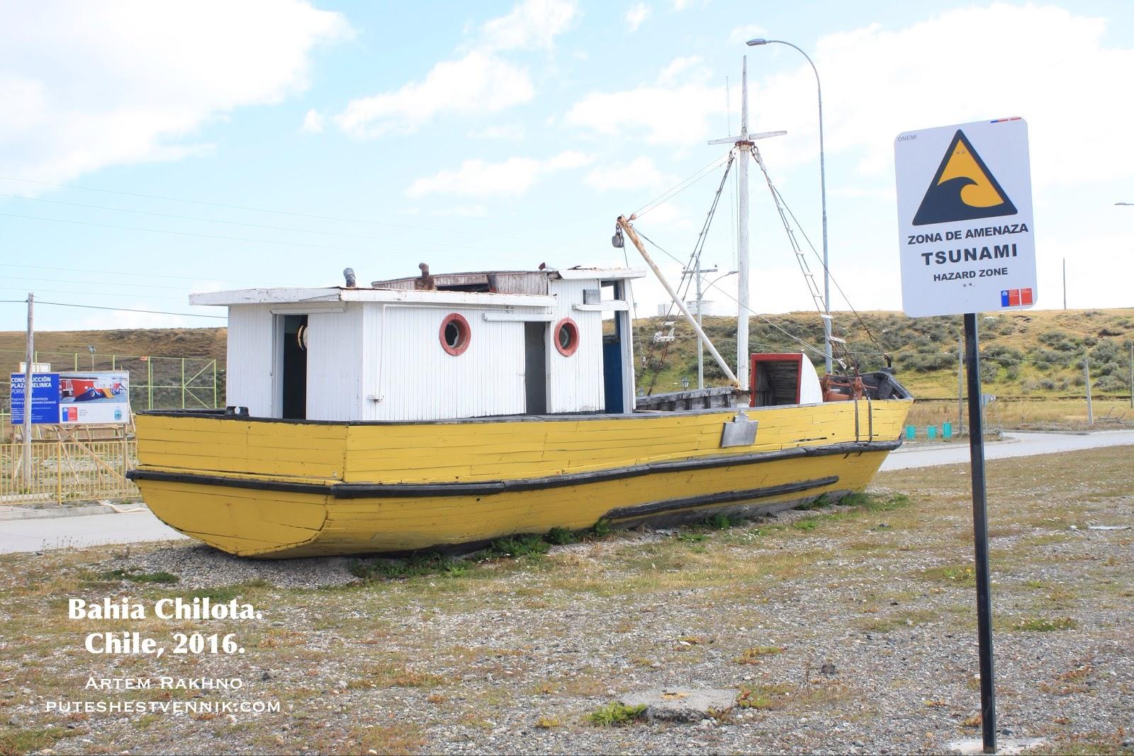 Лодка и знак с предупреждением о цунами