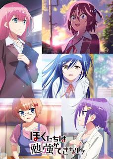 تقرير أنمي نحن لا نتعلم ابدا الموسم الثاني Bokutachi wa Benkyou ga Dekinai 2