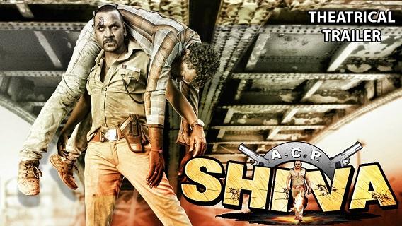 ACP Shiva Hindi Dubbed Full Movie Download, ACP Shiva 2017 Hindi Dubbed 720p HDTVRip Download, ACP Shiva 2017 Full Movie in Hindi Dubbed HD Download