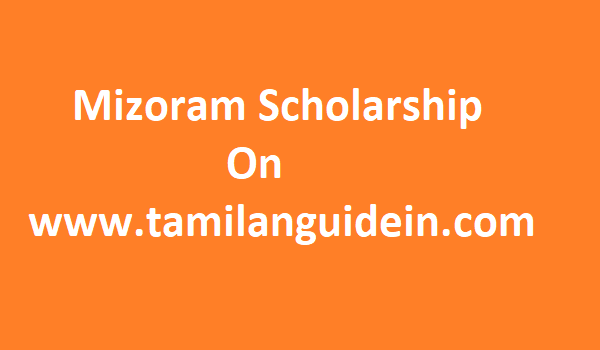 Mizoram Scholarship 2019-2020 Apply Online @ Mizoram.nic.in