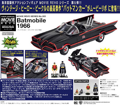 http://www.shopncsx.com/batmobile1966.aspx