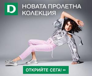 http://profitshare.bg/l/476565