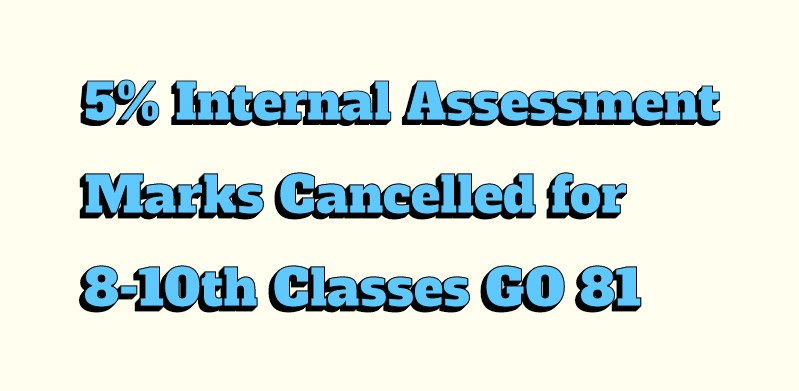 5% Internal Assessment Marks Cancelled for 8-10th Classes GO 81