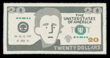 20ドル札のイラスト(お金・紙幣)