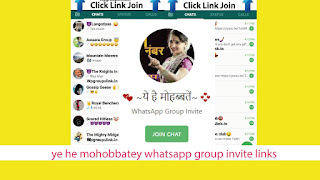 ye he mohobbatey whatsapp group invite link