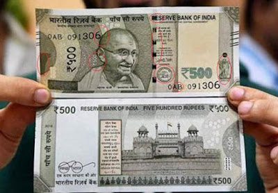 Two variants of fresh Rs.500 note?