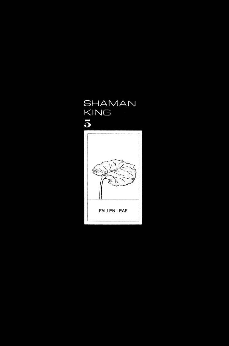 Shaman King [Vua pháp thuật] chap 39 trang 21