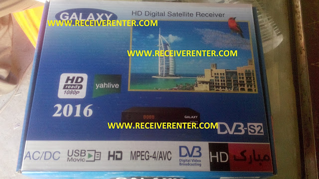 GALAXY AC DC HD RECEIVER POWERVU AND TANDBERG SOFTWARE