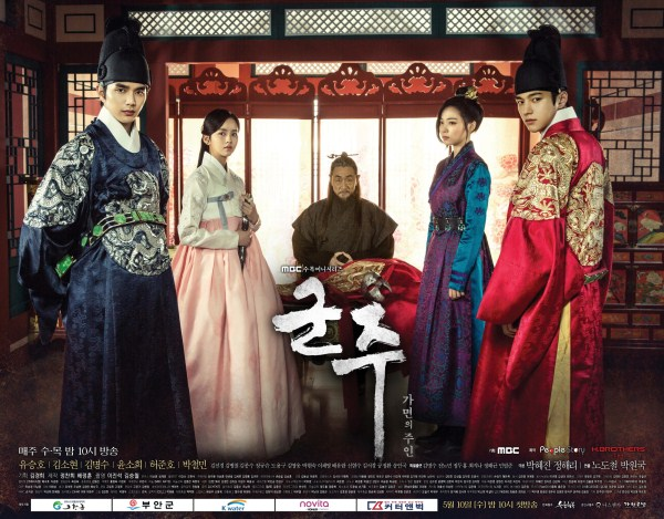 SINOPSIS Ruler: Master of the Mask Full Episode Lengkap (TAMAT)