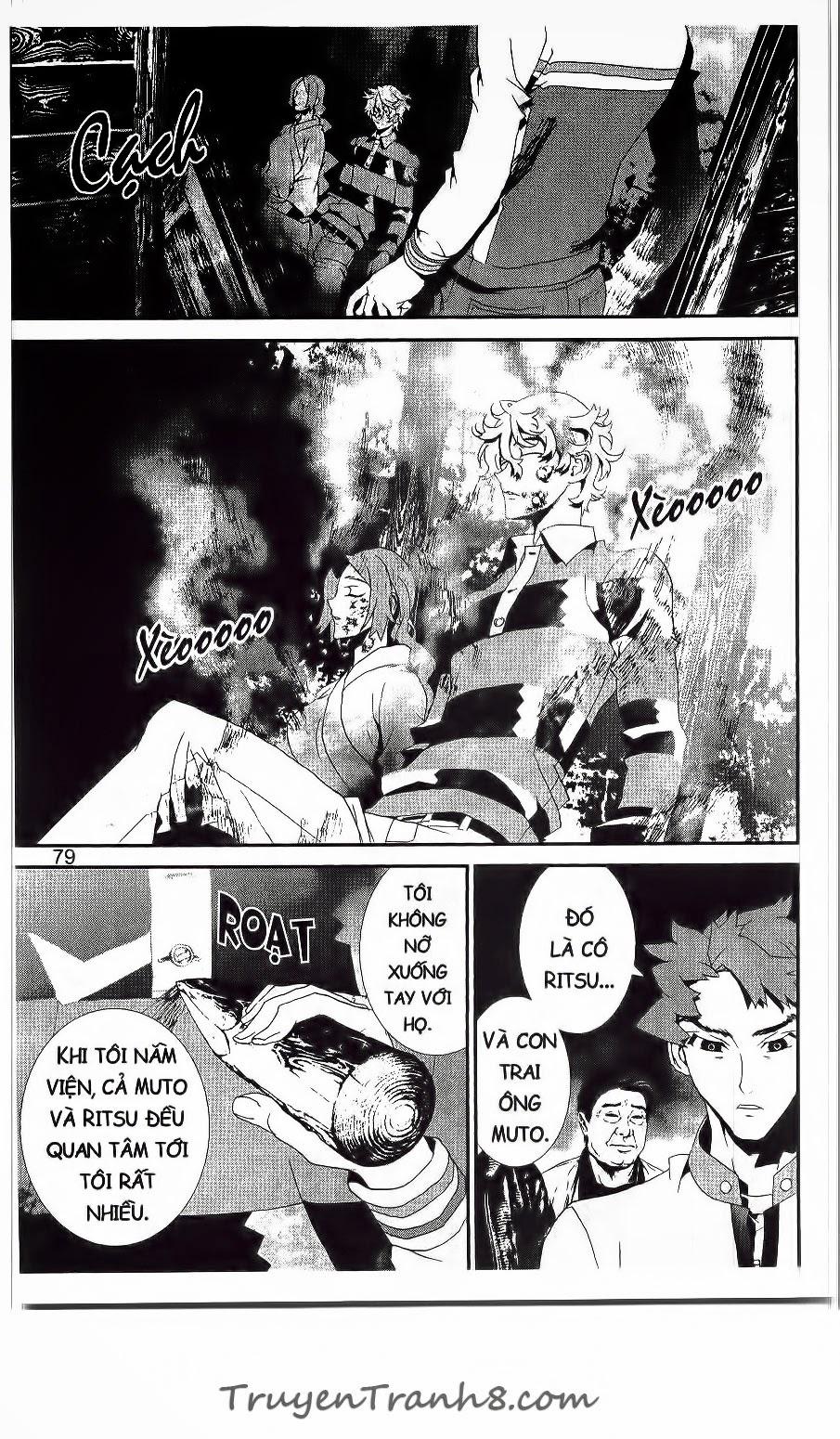 Shiki chapter 40 trang 30