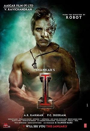 I (Movie) 2015 Hindi Dual Audio Full Movie Download