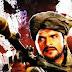 प्रेम राय की 'आतंकवादी ' की शूटिंग ३ दिसंबर से गुजरात में | Prem Ray Film 'Aatankwadi' Shooting on 3 December in Gujrat