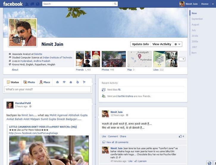 Evolusi Desain Facebook tahun 2012