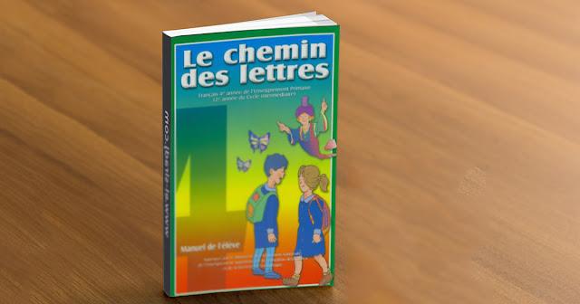 تحميل أحدث جذاذات Le chemin des lettres للمستوى الرابع ابتدائي
