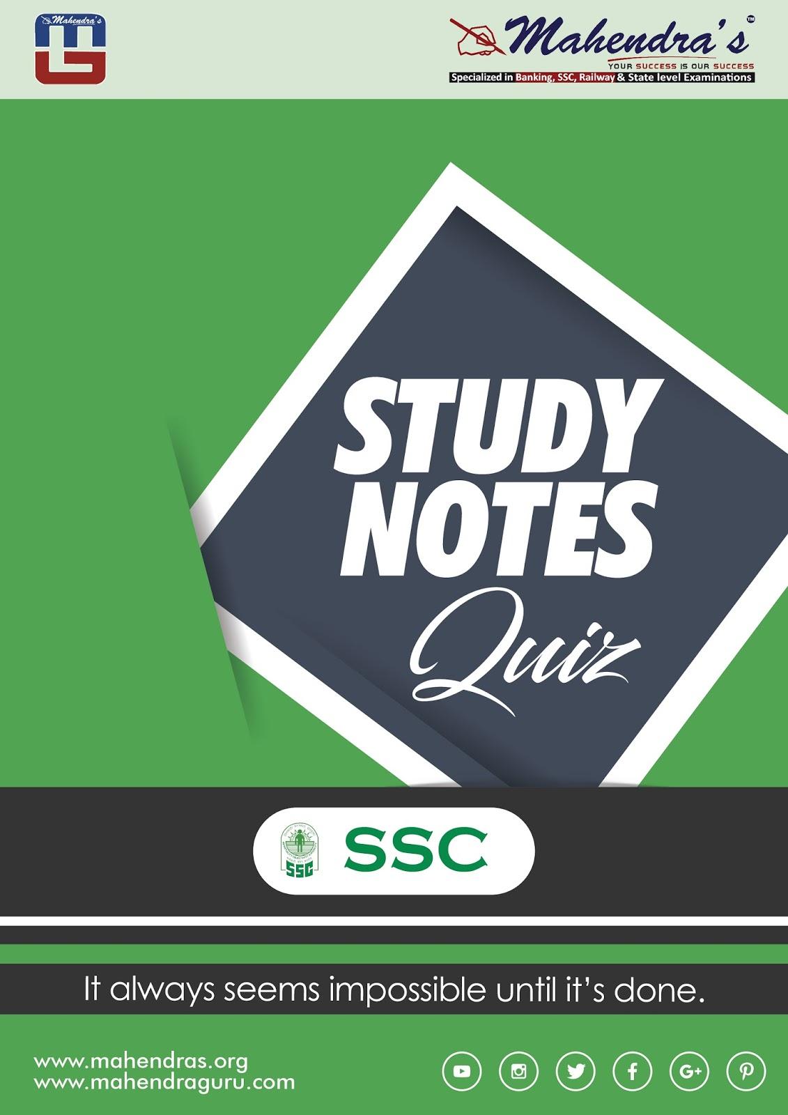 SSC Exam Study Material
