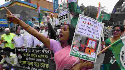 National Protest Against High Price of Fuel
