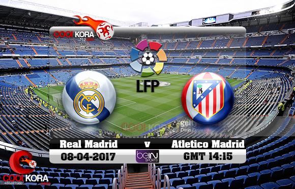 مشاهدة مباراة ريال مدريد وأتلتيكو مدريد اليوم 9-4-2017 في الدوري الأسباني