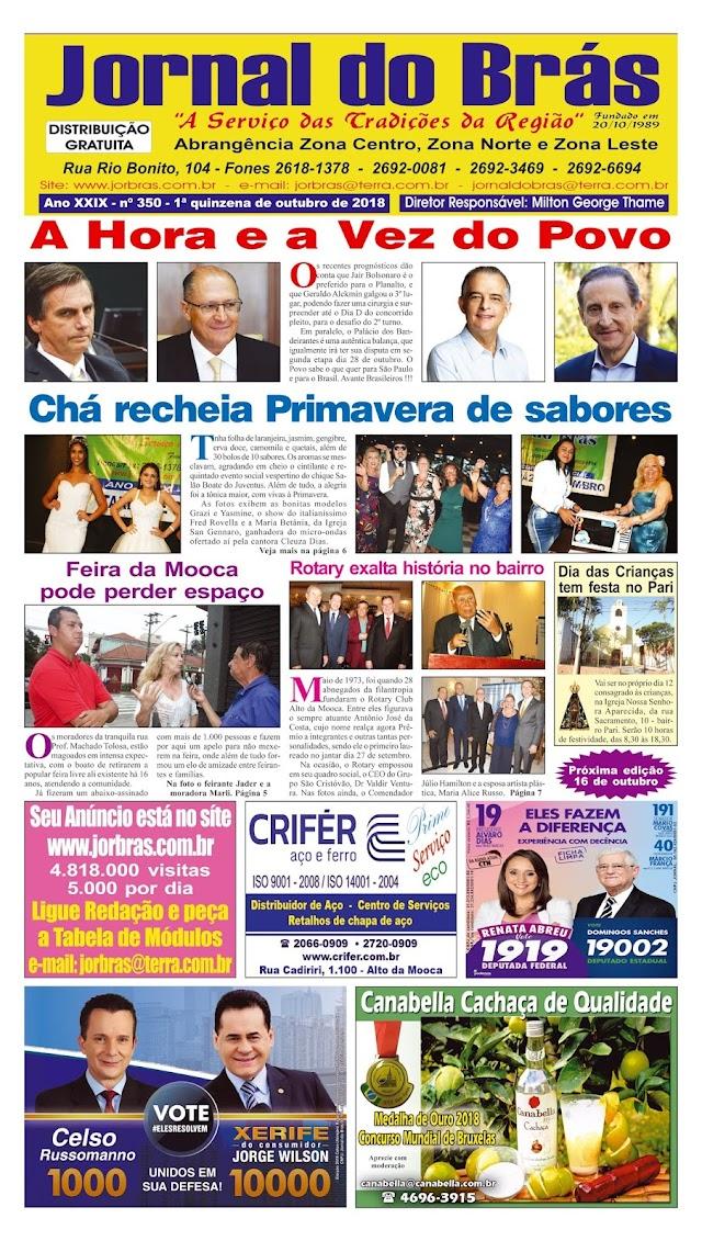 Destaques da Ed. 350 - Jornal do Brás