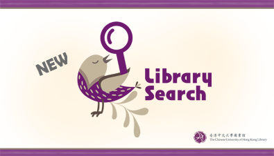 LibrarySearch2017