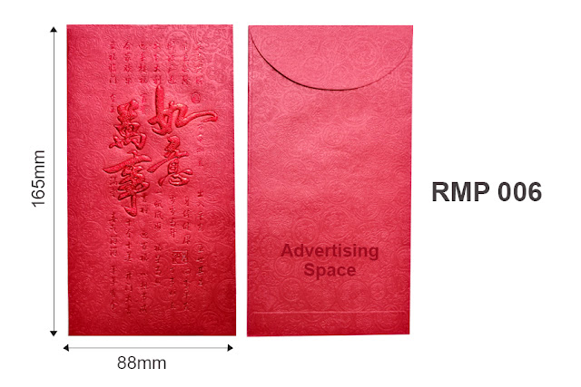 angpow  red packet money cny
