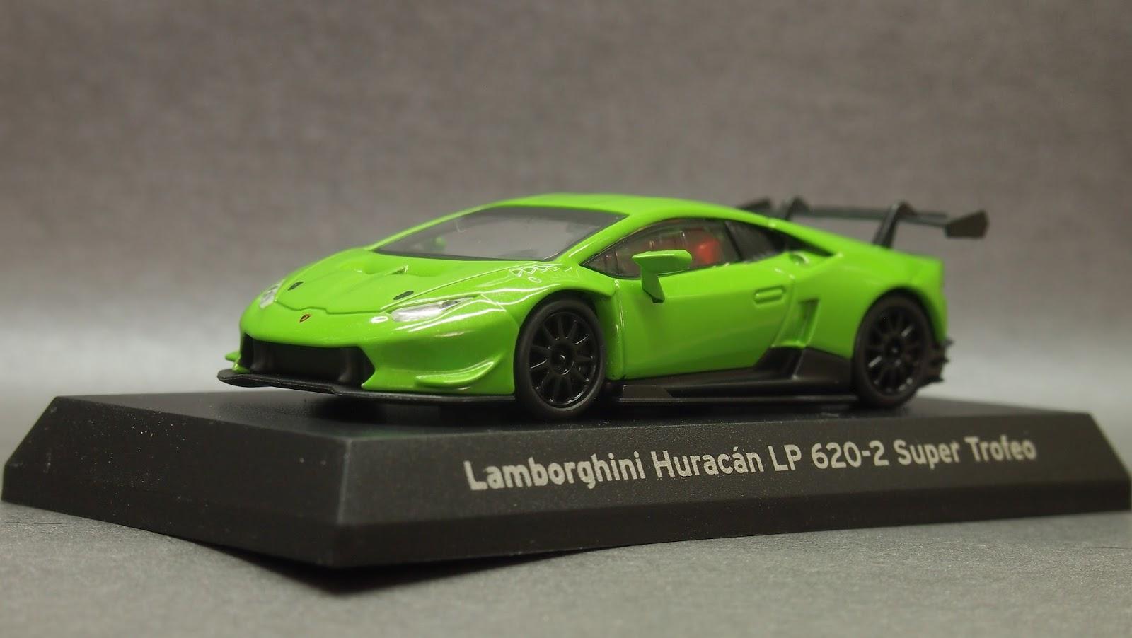 Lamborghini Huracan Coupe Pearl Red//Black Wheel Minicar Lottery KYOSHO 1//64
