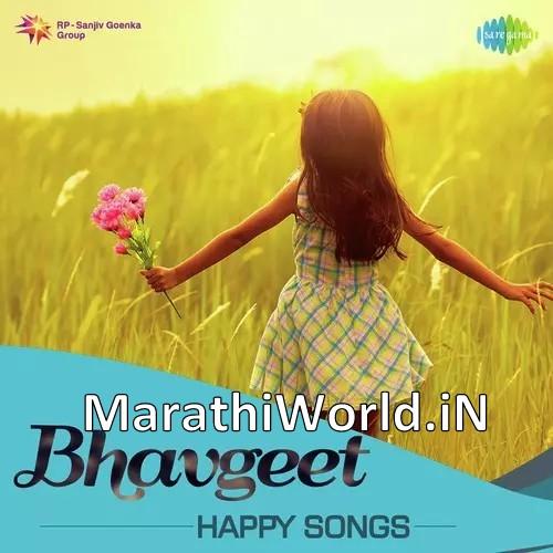 latest marathi movie download free