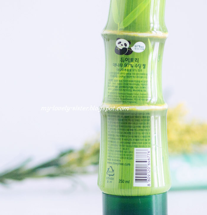 Nature Republic Aloe Vera Soothing Gel Hair