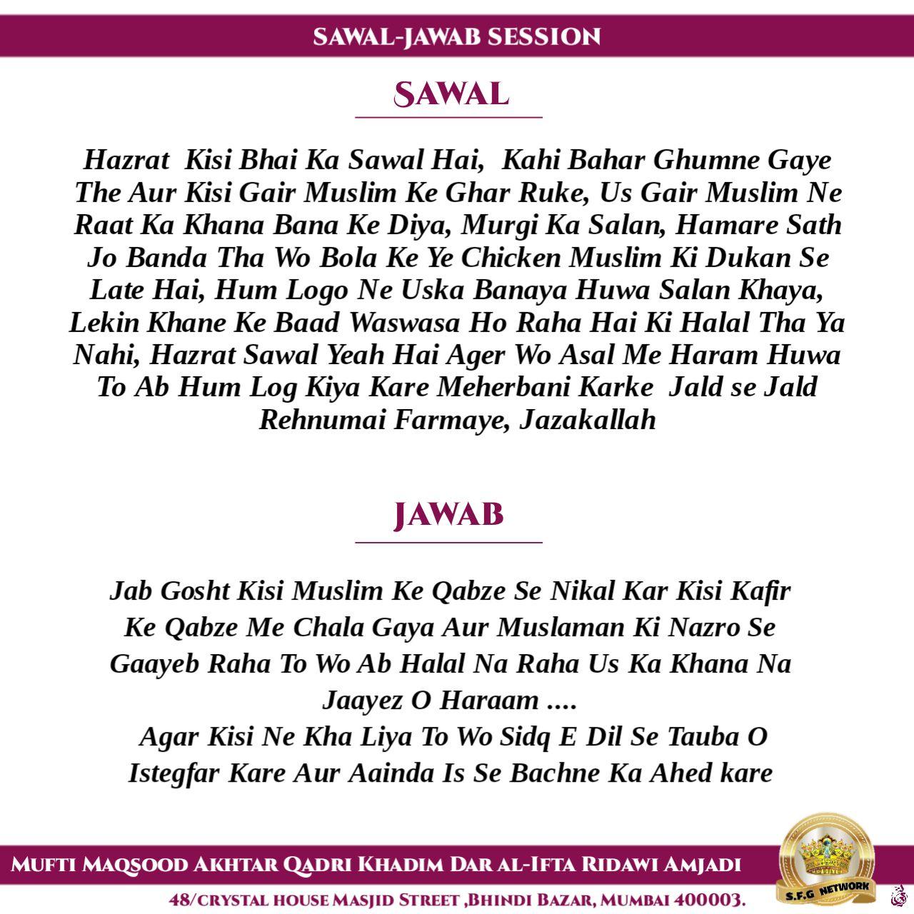 SAWAL JAWAB SESSION