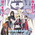 REVIEW Boruto: Naruto The Movie