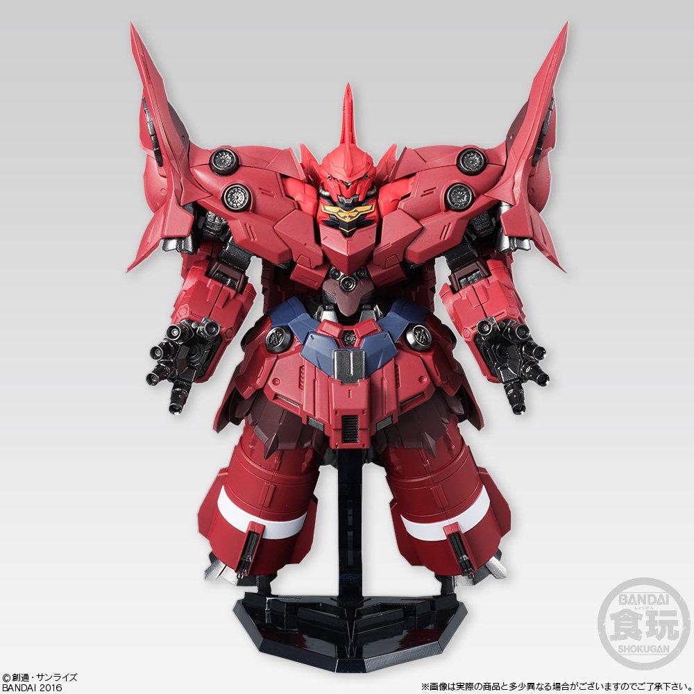 FW Gundam Converge EX15 NZ-999 Neo Zeong
