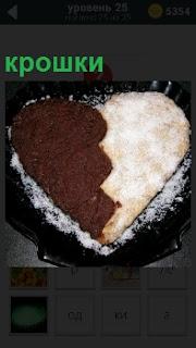 В форме насыпаны крошки коричневого и белого цветов. Они собой показывают форму сердца человека