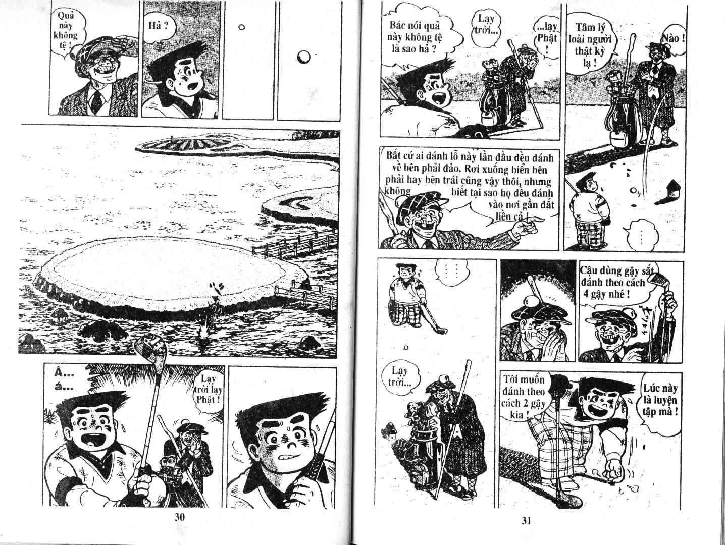 Ashita Tenki ni Naare chapter 50 trang 14