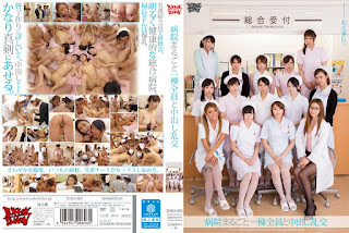 ZUKO 085 Hospital Whole One Building All The Cum Orgy