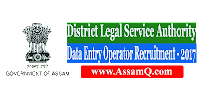DEO Recruitment 2017, District Legal Service Authority, Goalpara