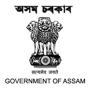 All Assam District Government website list