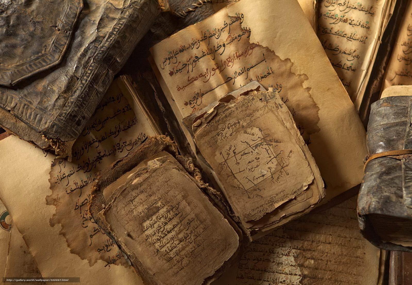 картинки древние книги обои платье