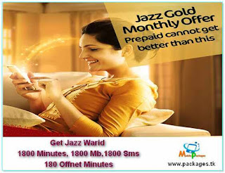 Jazz Gold Monthly Offer