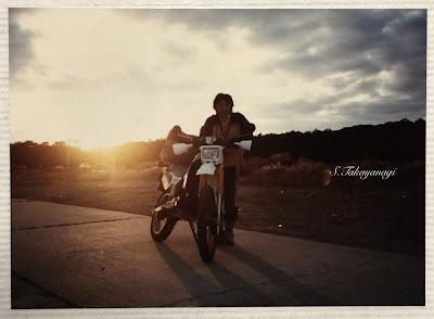 YAMAHA XT250T オフロード バイク ツーリング