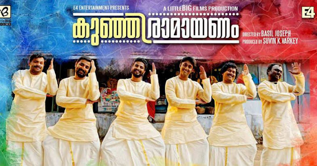 Kunjiramayanam Review, Box Office analysis, Rating