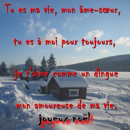 noel 2018 message Message d'amour joyeux noel ~ Messages d'amour noel 2018 message