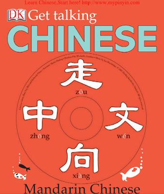 Dicionario Chines Portugues Pdf