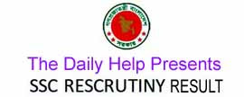 SSC Rescrutiny Result 2016- All Education Boards