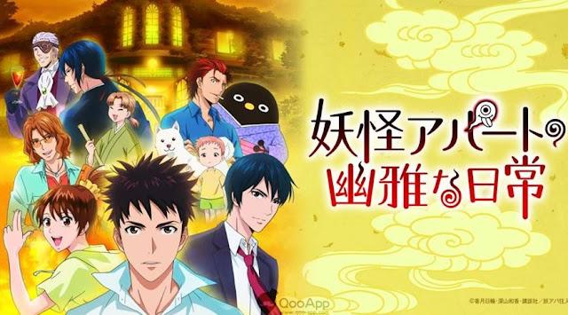 anime misteri terbaik 2017