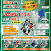 Gundam Plastic Model Kit Box Cellphone Strap - Release Info
