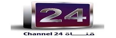 تردد قناة 24 الرياضية الجديد 2018 Sport, السعودية على قمر عربسات