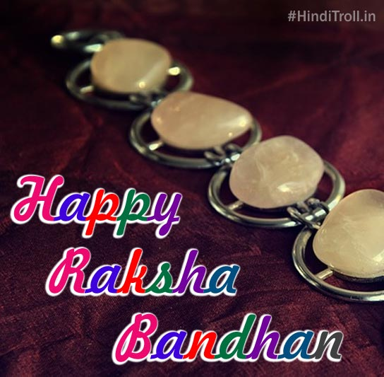 Happy Raksha Bandhan Wallpaper | Brother Sister Love Raksha Bandhan Picture 2015 | Latest 2015 Raksha Bandhan Photo