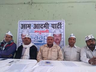 aam-aadmi-party-madhubani