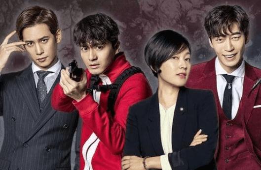 Drama Korea Terbaik Selama Januari Sampai Dengan Maret  12 Drama Korea Terbaik Selama Januari Sampai Dengan Maret 2018