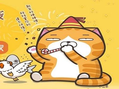 7-11白爛貓萬用袋