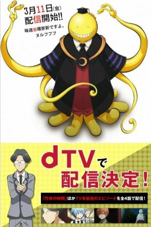 Download [ONA] Ansatsu Kyoushitsu S2: Kagaijugyou-hen BD Subtitle Indonesia
